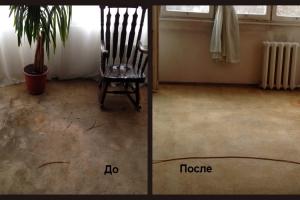 Чистка ковролина на дому